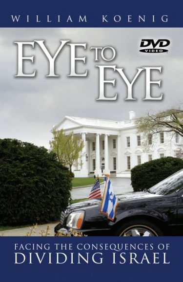 Eye to Eye DVD