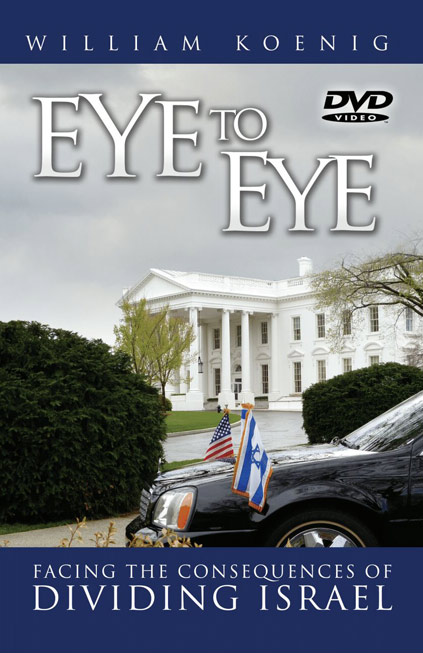 Eye to Eye DVD